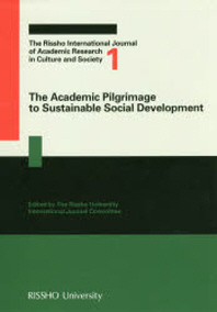 THE ACADEMIC PILGRIMAGE TO SUSTAINABLE SOCIAL DEVELOPMENT