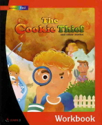 THE COOKIE THIEF AND OTHER STORIES 세트