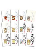 심야식당 1~12권 세트 (전 12권)
