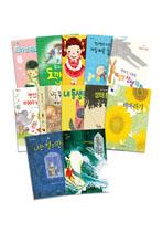 누리급(유아): KBS 한국어 능력시험 추천도서 세트