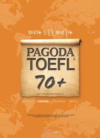 PAGODA TOEFL 70+ Listening
