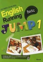 미국 초등학교 교과서로 배우는 ENGLISH RUNNING JUMP 1(BASIC)