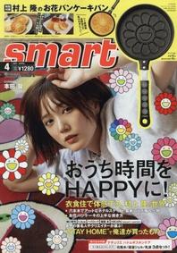 스마트 SMART 2021.04 (무라카미 다카시 x 팬케이크 팬)