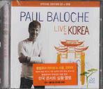 PAUL BALOCHE LIVE IN KOREA(CD 1장+DVD 1장 포함)