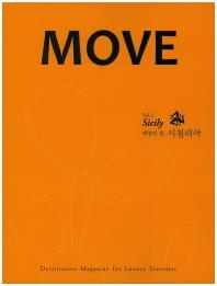 Move Vol. 2(무브): 태양의 섬, 시칠리아
