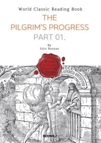 천로역정(天路歷程) - 상권 : The Pilgrim's Progress. PART 01. (영어 원서)