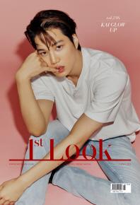 1st Look(퍼스트 룩)(2021년)(Vol.216)(B형)
