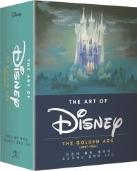 디즈니 골든 에이지 포스트카드 컬렉션 100
