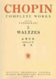 쇼팽전집 9:왈츠