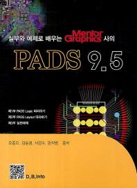 PADS 9.5
