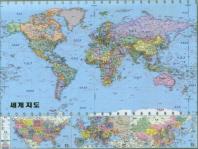 본초자오선 중심 세계지도(한글정치)