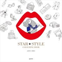 Star Style Colouring Book(스타 스타일 컬러링북)