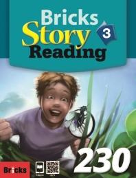 Bricks Story Reading 230. 3(SB+WB+E.CODE)