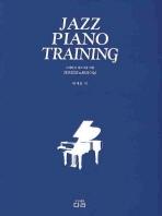 재즈 피아노 트레이닝