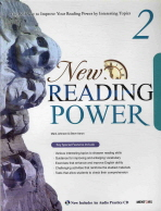 NEW READING POWER. 2