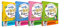 이세돌의 어린이 바둑 교과서 시리즈 세트