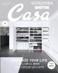 카사브루터스 CASA BRUTUS 2021.04