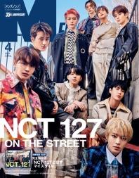 MEN'S NON-NO 2021.04 增刊 (NCT127 특별판_별책부록포함)
