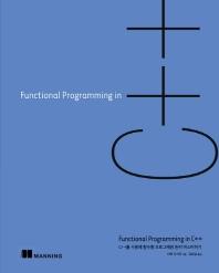 Functional Programming in C++