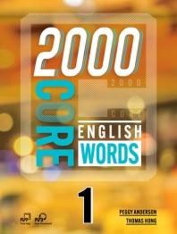 2000 Core English Words 1