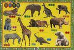 귀염둥이 교육퍼즐 동물