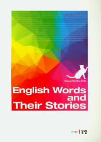 English Words and Their Stories