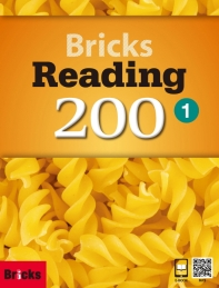 Bricks Reading 200. 1