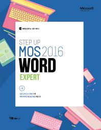 Step Up MOS 2016 Word Expert