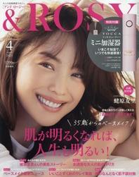 앤드로시 &ROSY 2021.04 (TOCCA Beauty 미니가습기)