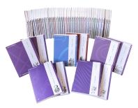 진형준 교수의 세계문학컬렉션 세트(1-50권)
