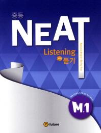 NEAT Listening M. 1