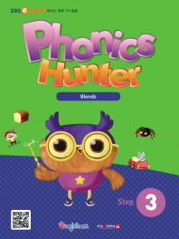 Phonics Hunter(파닉스 헌터) Step. 3 세트(세이펜 호환)