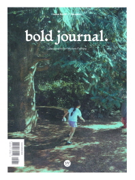 볼드 저널(Bold Journal) Issue No. 2: Vacation