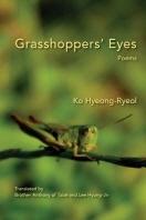 Grasshoppers' Eyes