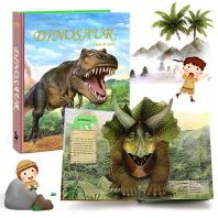 실감 나는 공룡 팝업북 Dinosaur