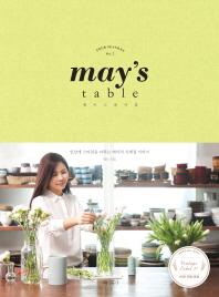 메이스테이블(May's Table)Vol.1: Four Seasons