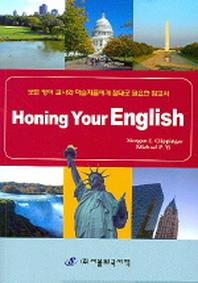 Honing Your English