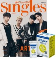 싱글즈(Singles)(2021년5월호)