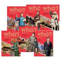 [다산어린이] 후 Who 인물 중국사 전6권 세트-저우언라이/마우쩌둥/루쉰/쑨원/시진핑/칭기즈칸