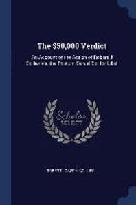 The $50,000 Verdict