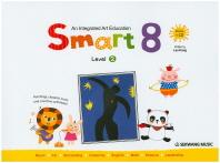 스마트 에이트(Smart 8) 2단계(영문판)