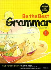 Be the Best Grammar. 1