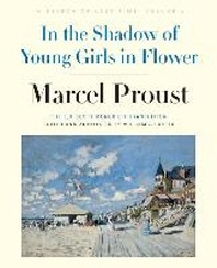 In the Shadow of Young Girls in Flower, Volume 2