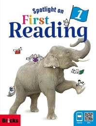 Spotlight on First Reading. 1