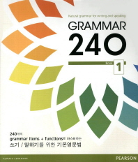 Grammar 240. 1