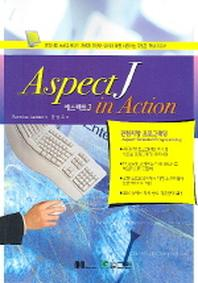 ASPECT J IN ACTION(엑스퍼터 J)