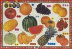 귀염둥이 교육퍼즐 과일