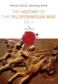 펠로폰네소스 전쟁사 2부 : The History of the Peloponnesian War. VOL. 02 (영문판)