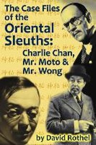 The Case Files of the Oriental Sleuths