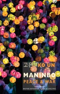 Manimbo